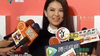查娱饭后2013-11-19 张艺谋 张震 舒淇 陈坤力 赵薇 黄晓明