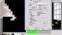 3ds_VRay室内渲染技术03 发光_4