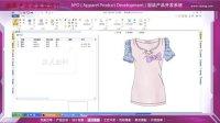 服装产品设计开发系统--广州雅迅科技