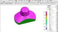ug9.0模具设计教程1—无分形面分模法