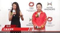 希尔顿荣誉客会---首家与中国奥委会合作的跨国酒店