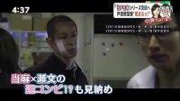 131022 SPEC最终剧场版活动 户田惠梨香 大島優子等.flv