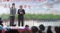 众星现身慈善拍卖会 周杰伦 陈奕迅同台献唱 20111102 每日文娱播报