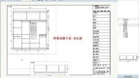 华广家具设计—打印排版