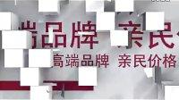 昆明同城购物 昆明首家网上商城平台上线运营
