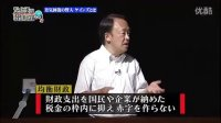 (TV ドキュメンタリー ニュース) 2011 1107 TX 池上彰の経済教室(後編) サバイバル