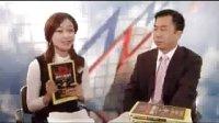 视频: 杭州股票开户转户QQ:1446297080