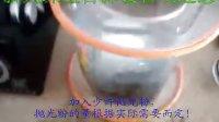 滚筒抛光机的使用方法视频教材