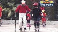 轮滑鞋教学视频专业直排轮 初学 儿童 智趣提供