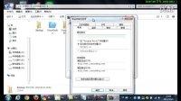如何使用winrar软件压缩创建自解压格式(.exe)的文件