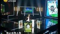 [小伍影视]【老梁观世界20120112】通缉令:你往哪里走