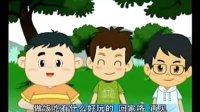 小学生安全教育--河北教案网www.hbjaw.com编辑-(不生吃瓜果蔬菜)