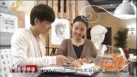 山东影视《真爱谎言》宣传片2李宗翰 潘虹 薛凯琪 李易峰 山东电视影视频道
