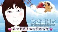 Flash婚礼动画制作|婚礼动画制作|婚礼动画MV|爱情故事MV制作|爱情婚礼动画制作