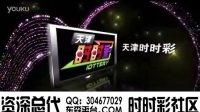 视频: ibet国际,ibet平台,ibet总代,ibet招商,ibet国际平台,刺锋团队