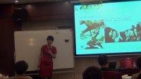 谭小芳:压力管理与领导力培训