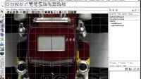 MAYA基础操作 建模实践应用小车建模车头盖部分的制作
