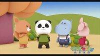 《竹兜快乐家庭》动漫片之-《种子不见了》