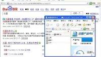 艺人蓝志明(明仔)和大家一起学习软件技术之如何下载迅雷7下载软件