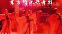 东方明珠歌舞团-花好月圆舞蹈_深圳歌舞团_深圳艺术团_深圳艺术歌舞团