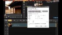 《会声会影经典问答150例(X4)》-怎样设置视频的播放速度-Focuser.taobao.com-