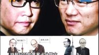 波士堂 2013 波士堂 131123 戴志康揭秘文化产业新玩法