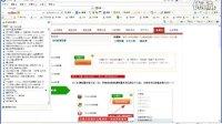 淘宝返现宝,购物省钱软件,www.053918.com