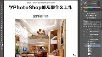 [PS]ps水印 ps调色 photoshop ps磨皮
