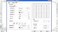 autocad32创建表格