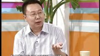 夏季养生秘诀大公开 傅松涛 养生一点通 第210期