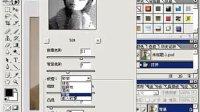 8.8.4 素描滤镜4