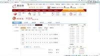 上海时时乐_时时乐开奖视频_上海时时乐走势图_上海时时乐网上买彩票_时时乐Q群58945410