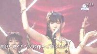 [CM]AKB48 ひかりTV AKB48のコント番組が始まります