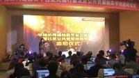 北京公共资源拍卖平台启动 网上竞拍更精彩 111227 都市晚高峰
