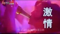 视频: (http:www.7655.ccdetailkehuanpian12543.html观音山