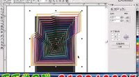 CDR基础教程 CDR入门视频教程 变幻及应用再制 漂亮花纹 18标清