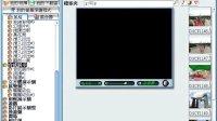 3D-Album-CS 声影制作家教程(2)3D像簿效果浏览