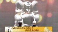 美高梅狮王争霸精华片段一 (华娱卫视娱乐台势力)