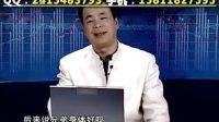 连云尧—企业创新率与执行力 8