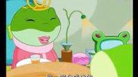 青蛙王子 第一部 04竞选风波