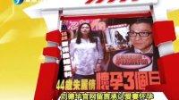 刘德华官网留言承认爱妻怀孕 20111128 娱乐乐翻天