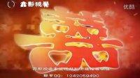 最有中国传统特色的红喜婚庆片头模板--AE-ED-会声会影
