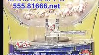 浙江福利彩票中心双色球第2011102期开奖结果号码直播