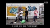 广工艺设团学秘书处女生节视频