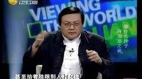 """[小伍影视]【老梁观世界20120111】撒什么种子开出""""恶之花"""""""
