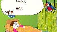 英文歌曲-英文故事:英语快餐Flash--a3-英语学习