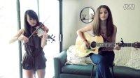 美女翻唱Gym Class Heroes歌曲Stereo Hearts(吉他小提琴)—在线播放