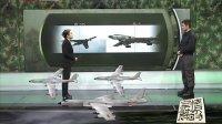军情解码 2013 中国军情之中国轰-6K打击美国夏威夷? 131124