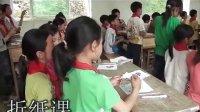 杭州师范大学阿里巴巴商学院爱发芽贵州天鹅池支教视频