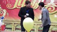 北京罗马风情27°环球影城2011公司年会 摄影部 大型现代电视连续搞笑小品《罗马很风情》